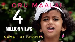 Sun Singer Ananya   Oru Maalai   Ghajini   Cover Song