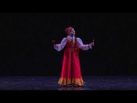 Карабаева Ариана