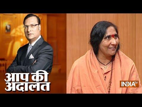 Sadhvi Rithambara in Aap Ki Adalat