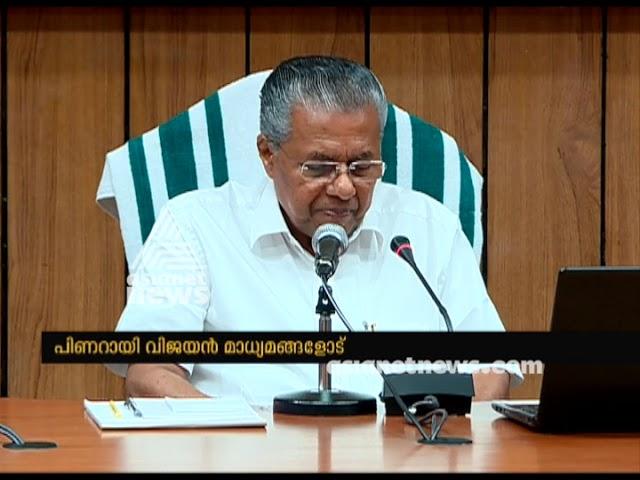 CM Pinarayi Vijayan's Press Meet| after Cabinet Meeting 16 OCT 2018