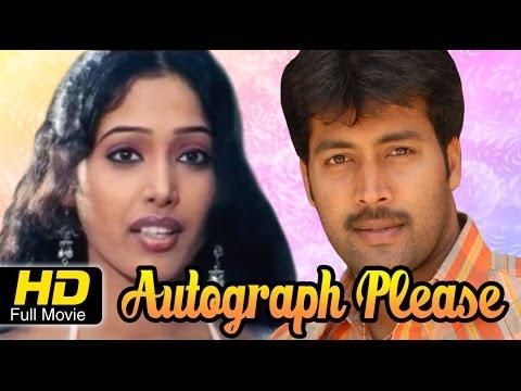 Modala Sala Kannada Movie Free Download