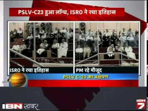 Space Main ISRO Ki Nayi Udan, 5 Videshi Satellite Launch