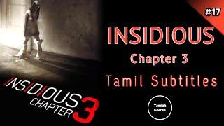 Insidious Chapter 3 (2015) Tamil Subtitles By Tamizh Kaaran