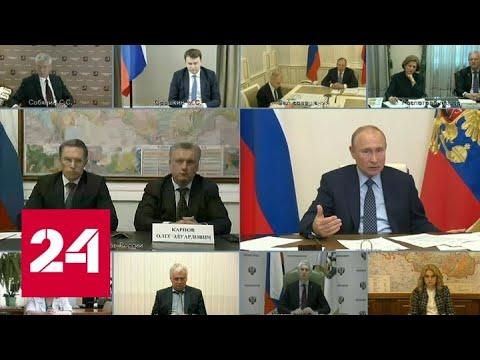 Путин: позитивная динамика по COVID-19 в стране очевидна - Россия 24