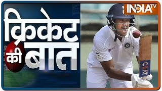 Cricket Ki Baat: Mayank Agarwal surpasses Don Bradman with his 2nd Double Century in Test Cricket