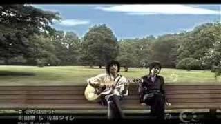 町田康&佐藤タイジ - 心のユニット