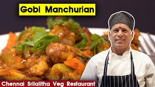 Gobi Manchurian -Chennai Srilalitha Veg Restaurant