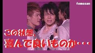 ユノ、ジェラシー?!(笑) 良かったらほかの動画もご覧ください。↓ http...