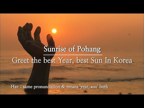 Enjoy perfect sunrise view in Pohang,Korea :)