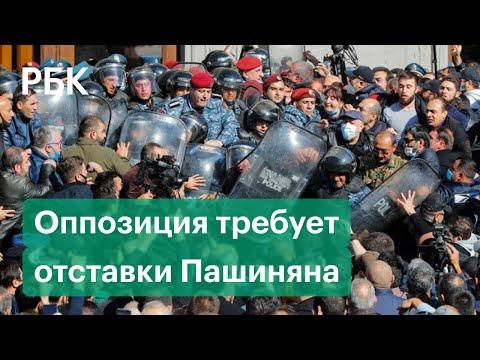 Протесты в Ереване против Никола Пашиняна и мирного соглашения по Карабаху