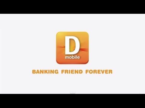 D-Mobile, Danamon Mobile Banking Tutorial (versi lengkap)