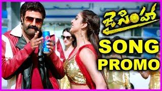 Jai Simha Latest Trailer Amma Kutti Song Promo | Balakrishna | Nayanthara | Hari Priya