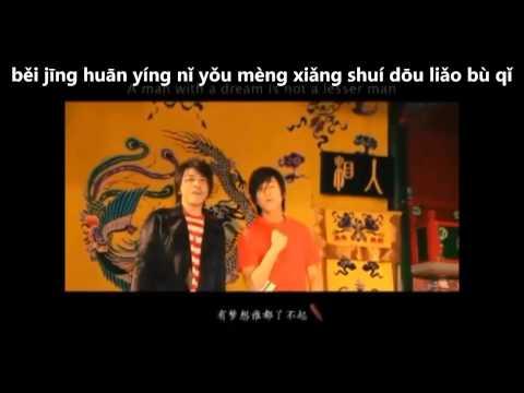 Běijīng huānyíng nǐ (北京欢迎你) - karaoke
