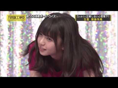 【興奮お宝ハプニング③】AKB,乃木坂,NMB,etc