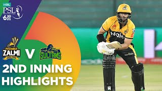 2nd Inning Highlights | Peshawar Zalmi vs Multan Sultans | Match 5 | HBL PSL 6 | MG2T