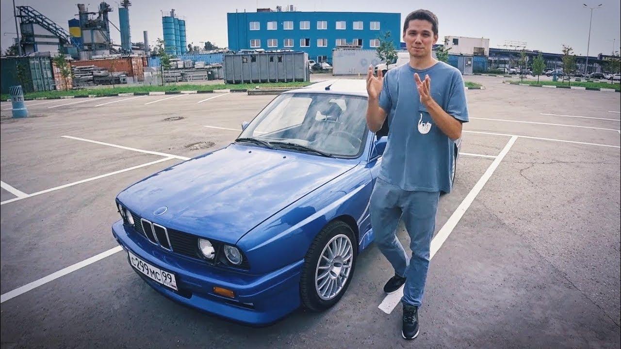 цена bmw m3 e30 в россии