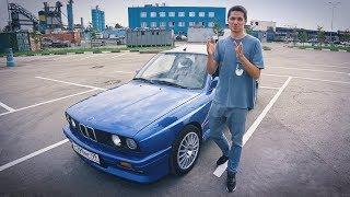 последняя BMW M3 E30 в России  Сложно найти, легко потерять, невозможно забыть