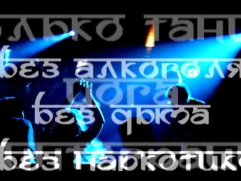 тони раут нет связи скачать. Слушать песню Baul & Ульяна - In Da Пуля 1 раунд/Тони Раут - Нет связи(cover)