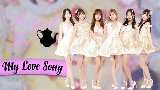 放課後プリンセス - My love song