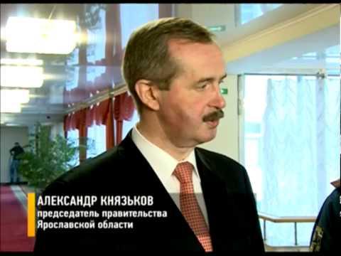 Массовые отключения света в Ярославской области