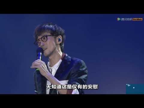 "周傳�時不知歸北京演唱會 Steve Chou ""Timeless Love Concert"" in Beijing 2015"