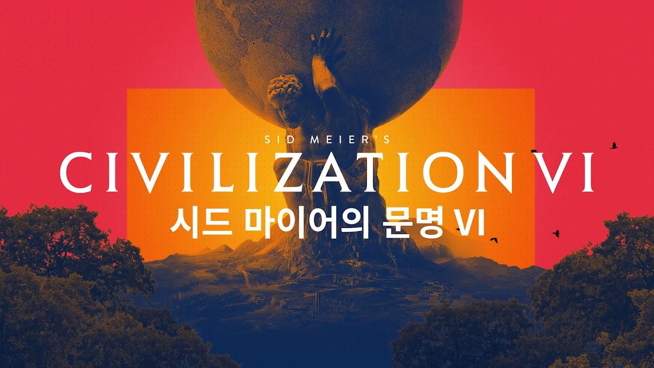 문명 VI - 공개 트레일러: PS4