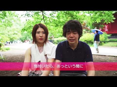 Ravit - ラビット 結婚交際レポート - Tさん 東京(30歳・男性)Sさん 東京(29歳・女性)