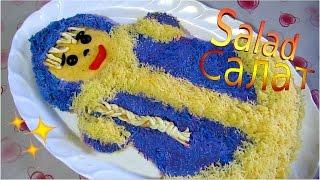 Салат / На праздничный стол / Сельд под шубой / Очень вкусно! Salad / On a holiday table