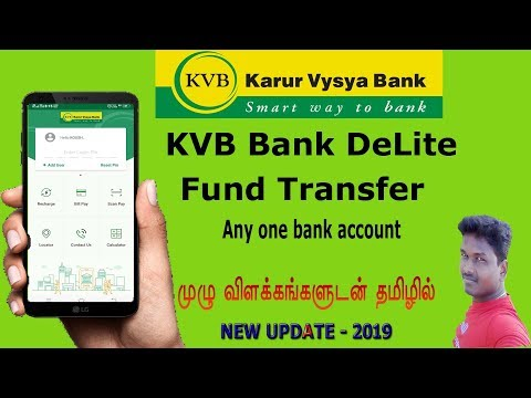 How To Do Online Money Transfer In Kvb