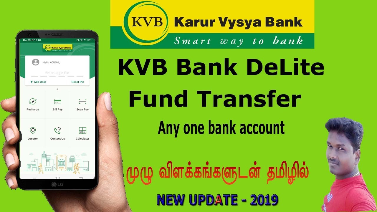 how to fund transfer in kvb net banking