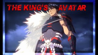 Chinese Game Anime - The King's Avatar OVA 2018
