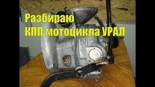 Tyantszin Mushuk Ural mototsikl.