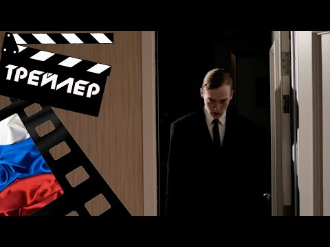 💎 АНТИВИРУС (ANTIVIRAL) - 2012 (ТРЕЙЛЕР) (РУС)