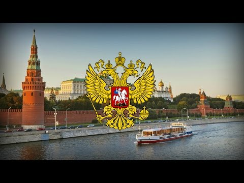 "Russian Federation (National Anthem) ""State Anthem of the Russian Federation"""