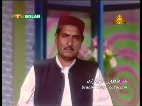 Azeem Jan M.shai Brahui song  by RJ Manzoor Kiazai
