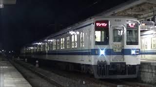 8184F越生発車
