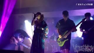 バンドで機動戦士ガンダム 鉄血のオルフェンズED「オルフェンズの涙」 を演奏してみた 【ViciousMelon】《MISIA》