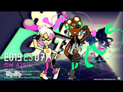 Off The Hook As Males
