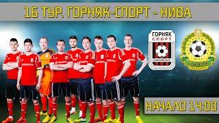 Hirnyk-Sport vs Nyva Ternopil full match