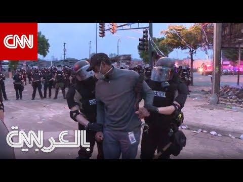 لحظة اعتقال مراسل CNN على الهواء خلال تغطية احتجاجات جورج فلويد في منيابوليس  - 14:00-2020 / 5 / 29