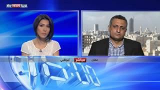 رصد انتهاك الحوثيين لحرية الصحافة