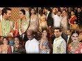 LIVE : Isha Ambani की Wedding Ceremony में पहुंचे हर क्षेत्र के दिग्गज