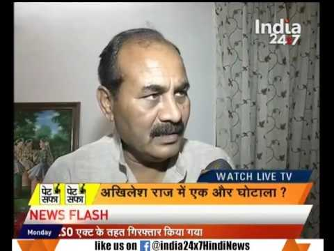 UP Cabinet Minister Dara Singh Promises To Look After Corruption Issue Of Clean UP Green UP