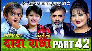 khandeshi comedy movie