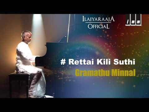 Rettai Kili Song | Gramathu Minnal Tamil...