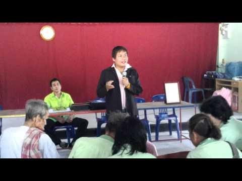 [HD] 120306 SSO Uthaitani ประกันสังคม มาตรา 40 part 2