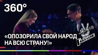Звезду «Голоса» из Ингушетии затравили за обнимашки со Шнуром