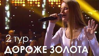"ЛюSEA - ""Дороже золота"" на шоу ""Новая Звезда"" 02 04 2016"
