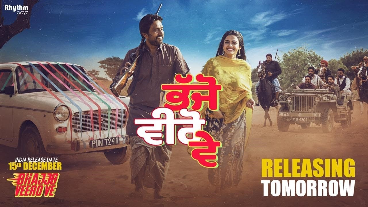 Bhajjo Veero Ve In Indian Cinemas Tomorrow   Book Your Ticket Now