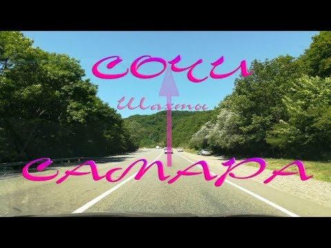 Как доехать до каравана в самаре
